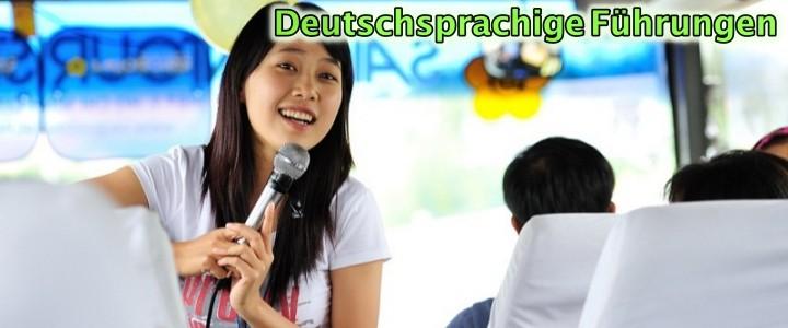 Tìm hướng dẫn viên du lịch - Tiếng Đức