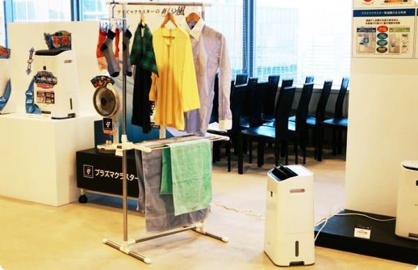 Sử dụng máy hút ẩm để sấy quần áo hiệu quả