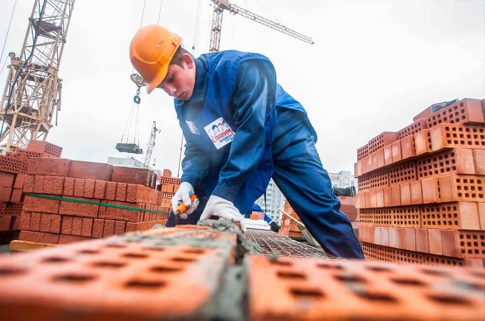 Nhân công xây dựng
