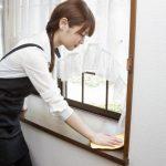 Đặc điểm của lao động giúp việc gia đình